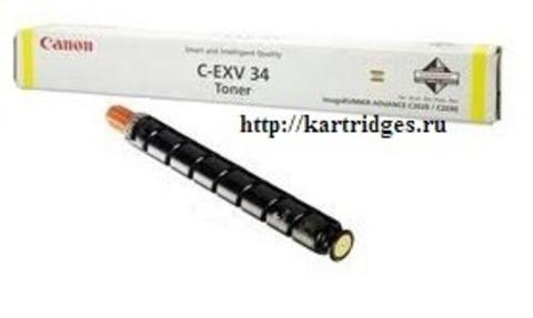 Картридж Canon C-EXV-34Y / 3785B002 (C-EXV34, C-EXV-34, C-EXV34Y)