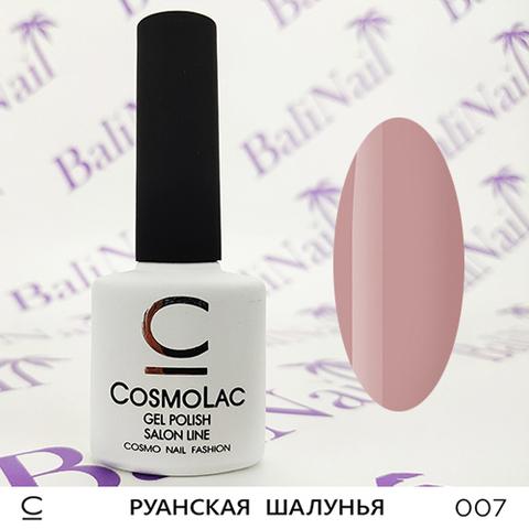 Гель-лак Cosmolac 007 Руанская шалунья
