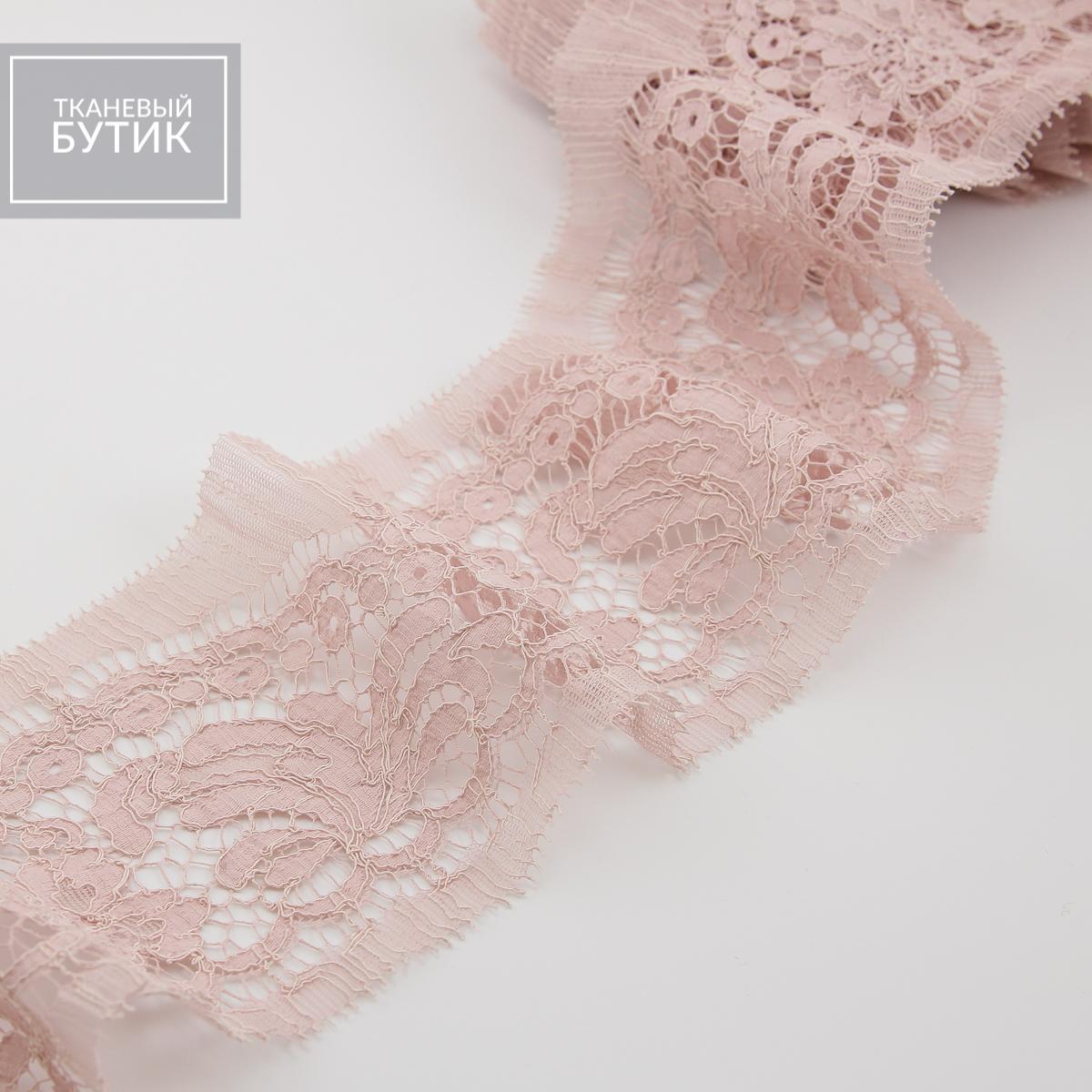 Античного розового цвета кордовое французское кружево в ленте