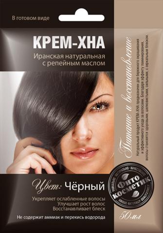Фитокосметик Крем-Хна в готовом виде Черный с репейным маслом 50мл
