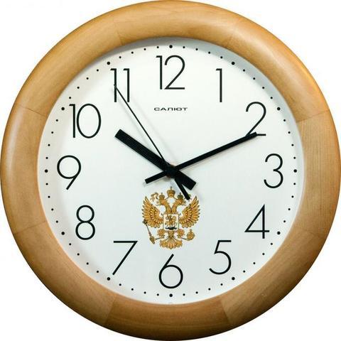Настенные часы Салют ДС - ББ25 - 186