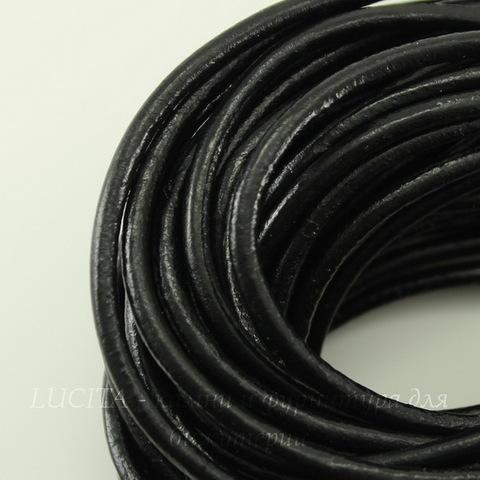 Шнур (нат. кожа), 3 мм, цвет - черный, примерно 10 м