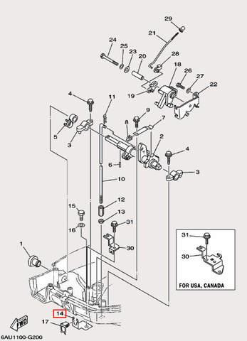 Пластина ограничительная для лодочного мотора F9,9 Sea-PRO (19-14)