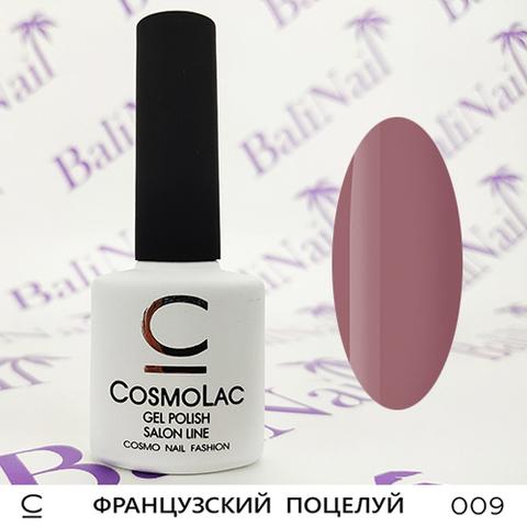 Гель-лак Cosmolac 009 Французский поцелуй