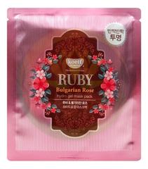 Гидрогелевая маска для лица с натуральным экстрактом болгарской розы Ruby & Bulgarian Rose Hydro Gel Mask Pack
