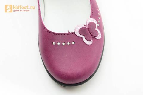 Туфли Тотто из натуральной кожи на липучке для девочек, цвет Лиловый,  10204C. Изображение 12 из 16.