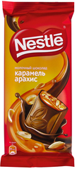 Nestle шоколадная плитка Молочный шок. Арахис Карамель 90г