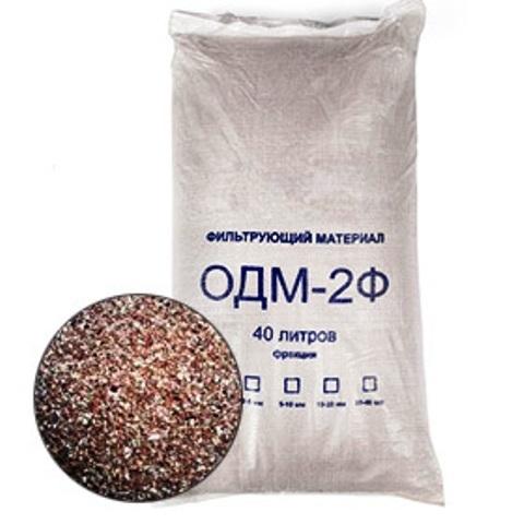 Загрузка обезжелезивания ОДМ-2Ф (фракция 0,8-2,0мм. 40л.24кг)
