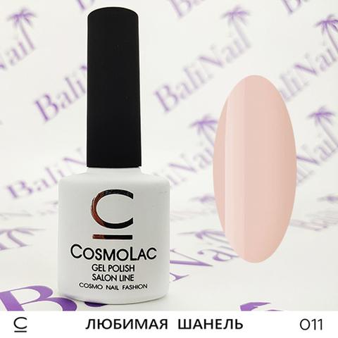 Гель-лак Cosmolac 011 Любимая шанель