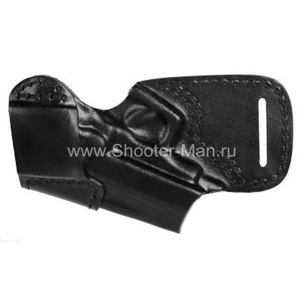 Кожаная кобура на пояс для пистолета Streamer ( модель № 10 )