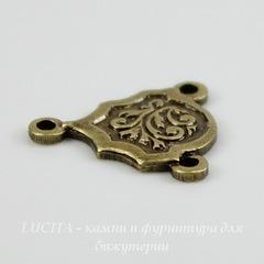 Винтажный декоративный элемент - коннектор (1-2) 13х12 мм (оксид латуни)