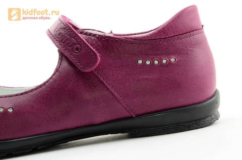 Туфли Тотто из натуральной кожи на липучке для девочек, цвет Лиловый,  10204C. Изображение 14 из 16.