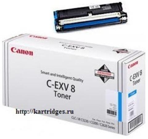 Картридж Canon C-EXV8C (C-EXV8, C-EXV-8, C-EXV-8C)