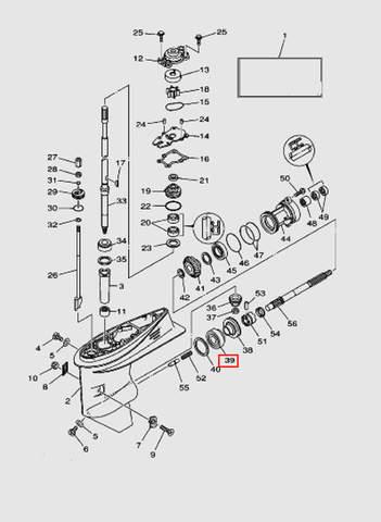 Подшипник для лодочного мотора T40 Sea-PRO (23-39)