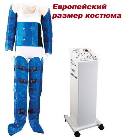 Аппарат для прессотерапии S 170