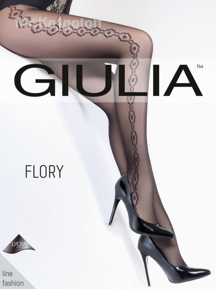 Колготки Giulia Flory 07
