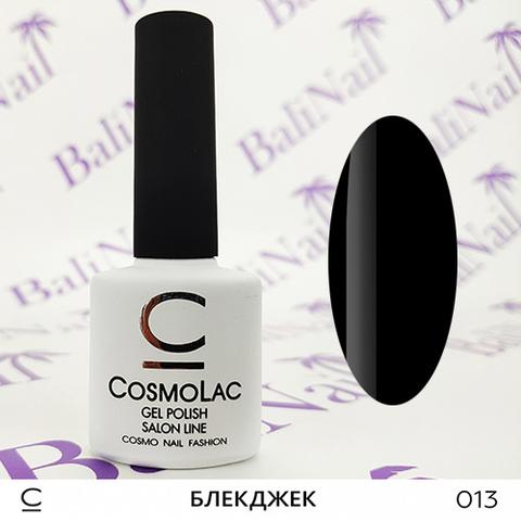 Гель-лак Cosmolac 013 Блекджек
