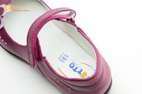Туфли Тотто из натуральной кожи на липучке для девочек, цвет Лиловый,  10204C. Изображение 16 из 16.