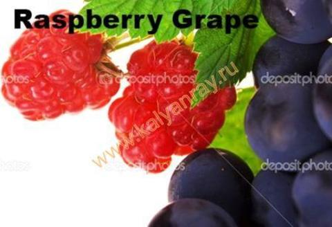 Argelini Raspberry Grape