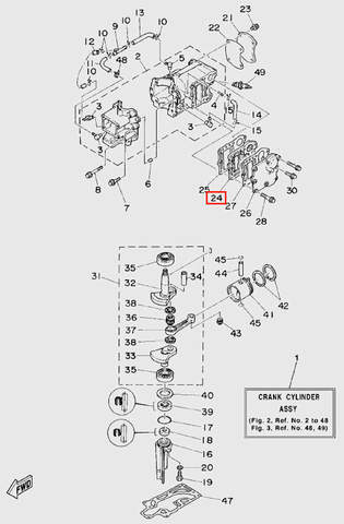 Внешняя крышка глушителя  для лодочного мотора T5 Sea-PRO
