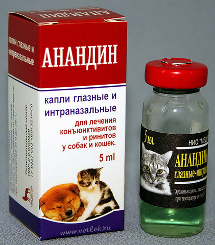 Anandin eye and intranasal drops for dogs and cats 5 ml