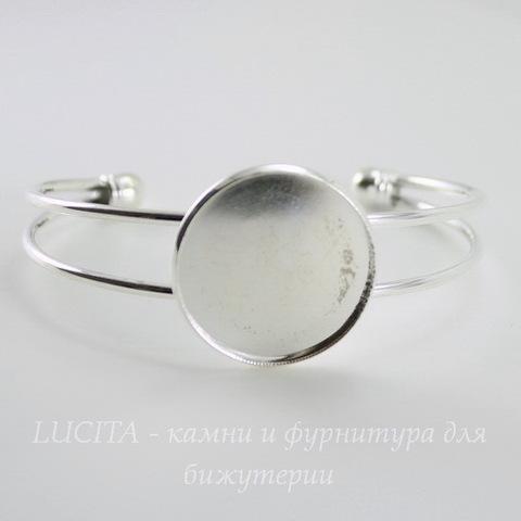 Основа для браслета с сеттингом для кабошона 25 мм (цвет - серебро) 65х56 мм