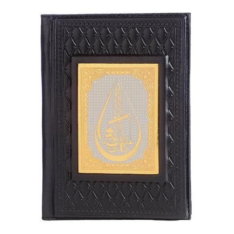 Обложка для паспорта «Нефтянику-газовику» 4