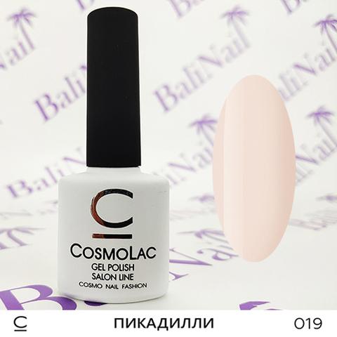 Гель-лак Cosmolac 019 Пикадилли