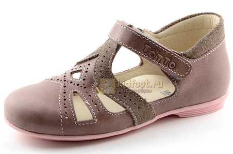 Туфли Тотто из натуральной кожи на липучке для девочек, цвет ирис серобежевый, 10207A. Изображение 1 из 12.