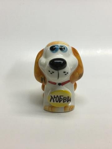 Собака с медалью пожеланием Любви