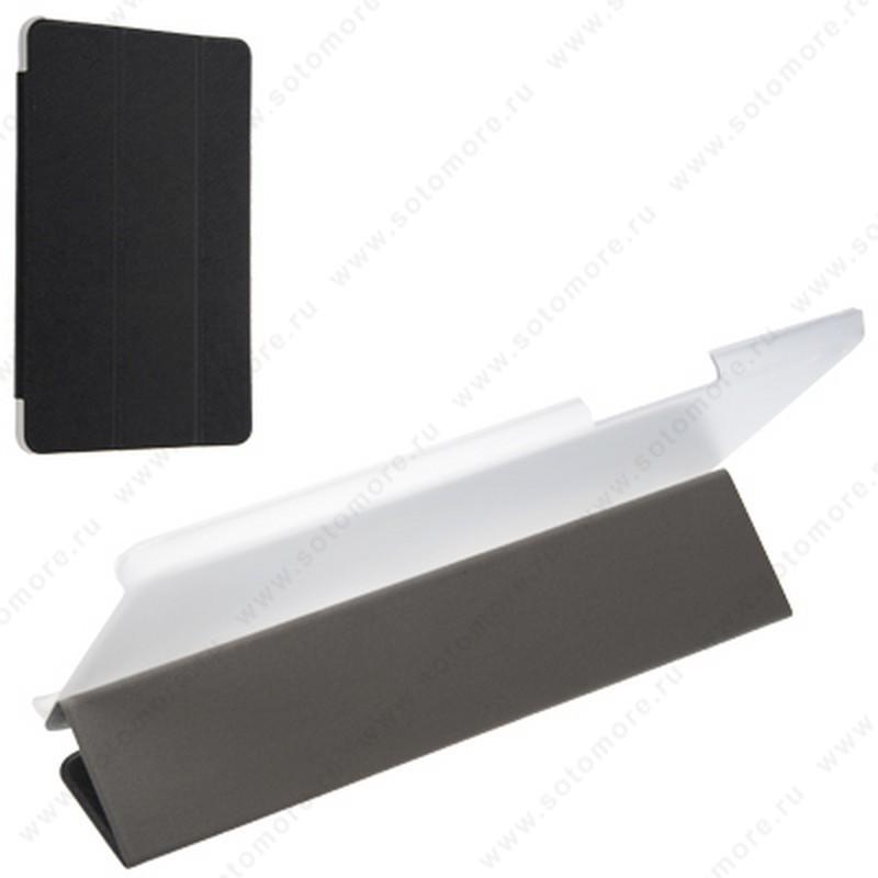 Чехол-книжка пластиковый для планшета Xiaomi Mi Pad 4 Plus черный
