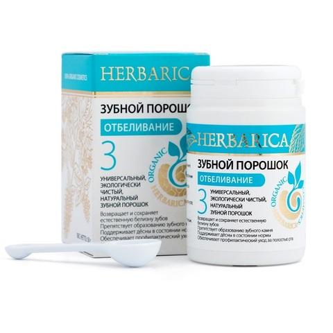 "Зубной порошок №3 ""Отбеливающий"" Herbarica БиоБьюти, 50 гр"
