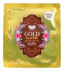 Гидрогелевая маска для лица с маточным молочком и золотом Gold & Royal Jelly Hydro Gel Mask Pack