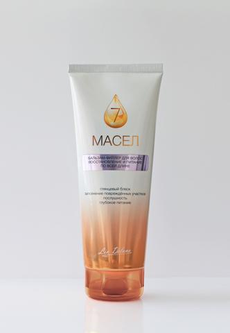 Liv delano 7 масел Бальзам-филлер для волос Восстановление и питание по всей длине 250мл