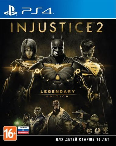 Sony PS4 Injustice 2. Legendary Edition (русские субтитры)