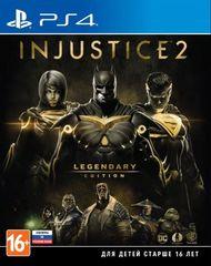 Sony PS4 Injustice 2. Legendary Edition (русские субтитры)