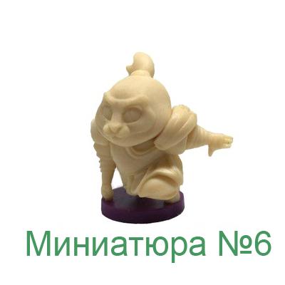 Миниатюра №6
