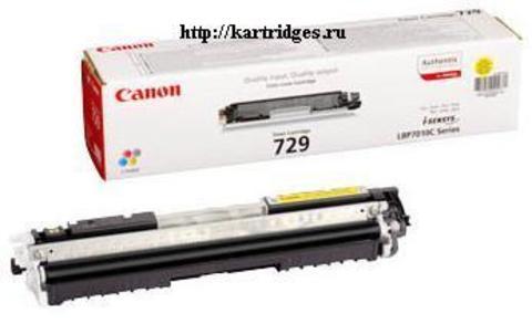 Картридж Canon Cartridge 729Y / 4367B002