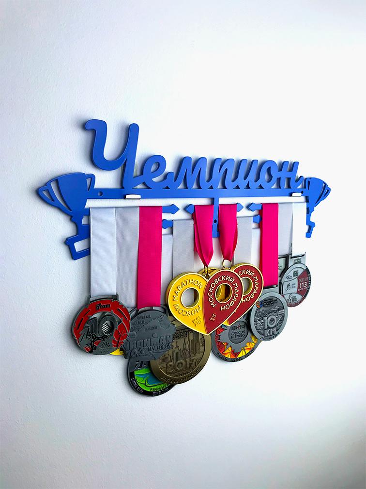 Медальница Чемпион (синий)
