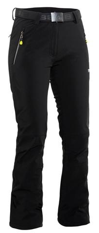 Горнолыжные женские брюки 8848 Altitude Denise распродажа