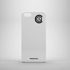 Чехол для iPhone белый с монограммой