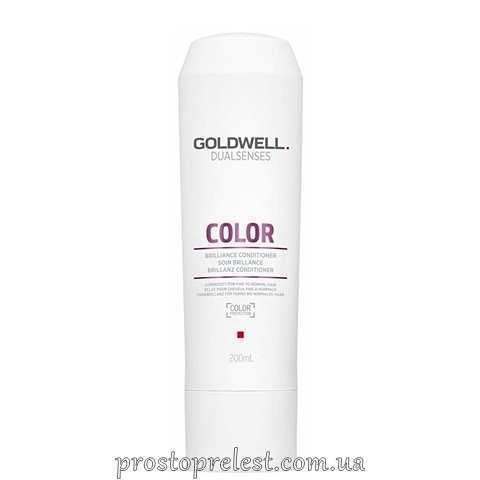 Goldwell Dualsenses Color Brilliance Conditioner - Кондиционер для тонких окрашенных волос