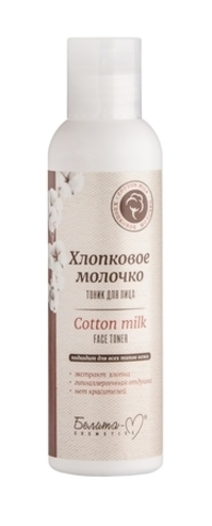 Белита-М Хлопковое молочко Тоник для лица 150мл