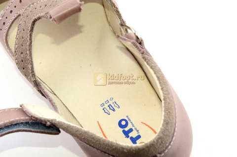 Туфли Тотто из натуральной кожи на липучке для девочек, цвет ирис серобежевый, 10207A. Изображение 12 из 12.
