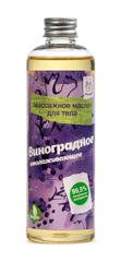 Масло массажное Виноградное омолаживающее для тела, 150ml ТМ Мыловаров