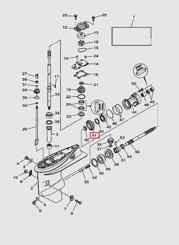 Шестерня задней передачи  26T для лодочного мотора T40 Sea-PRO (23-41)
