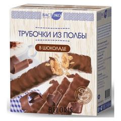 Трубочки из полбы в шоколаде, 150 гр. (ВАСТЭКО)