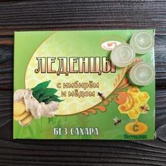 Леденцы с имбирем и медом, 10 шт.