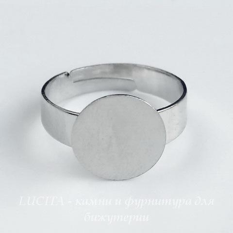 Основа для кольца с круглой площадкой 12 мм (цвет - платина)