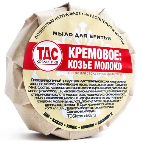 Мыло для бритья ТДС Кремовое: Козье молоко 60 гр